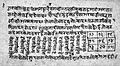 Hindi Manuscript 320, folio 3b Wellcome L0024432.jpg