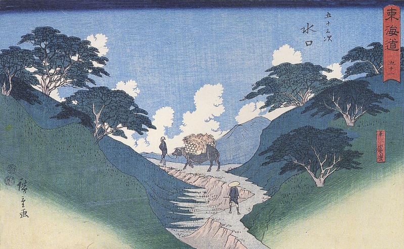 Fichier:Hiroshige Man leading an ox between mountain slopes.jpg