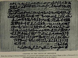 <i>The Maxims of Ptahhotep</i> Ancient Egyptian literary composition by Vizier Ptahhotep