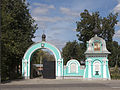 Holy Trinity Сhurch (Staraya Kupavna) 03.jpg