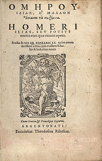 Homer Ilias Griphanius c1572.jpg