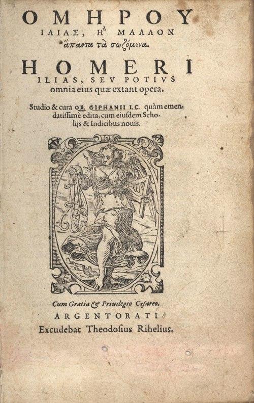 Homer Ilias Griphanius c1572