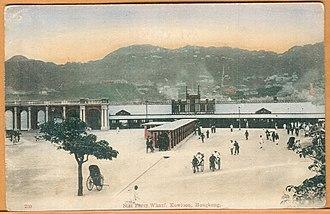Star Ferry Pier, Tsim Sha Tsui - Tsim Sha Tsui Ferry Pier in 1920.