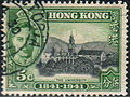 Hong Kong stamp 5cent in 1941.jpg