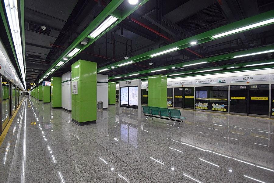 Hongcao Road station