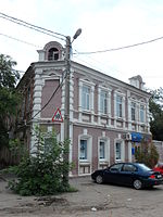 Honorary Consulate of the Slovak Republic.JPG