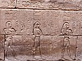 Horus Temple Inscriptions 埃德富神廟石刻圖文 - panoramio.jpg