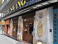 Hotel Swing. Beárat. - Budapest, Középső-Ferencváros, Ferenc körút, 19-21.JPG