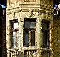 House 'Çeva' 07.jpg
