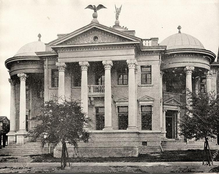 File:Houston Carnegie Library 1904.jpg