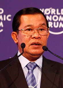 Hun Sen speaking at the World Economic Forum on East Asia in 2010.
