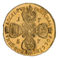 INC-29-r Десять рублей 1757 г. (реверс).png