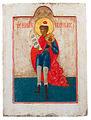 Icon of Daniel (17th c., Russia, priv. coll.).jpg