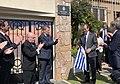 Inauguración del Consulado uruguayo en Paraná.jpg