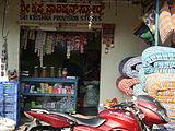 India-bangalore-whitefield-P1000325.jpg