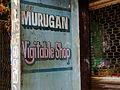 India - Sights & Culture - great spelling at the Koyambedu market (3986391405).jpg