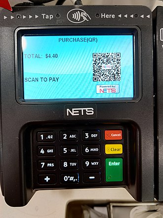 NETS (company) - Image: Ingenico ISC250 Payment NETS QR