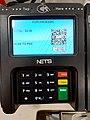 Ingenico ISC250 Payment NETS QR.jpg