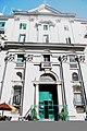 Ingresso Complesso Monumentale Vincenziano a Napoli in via Vergini 51.jpg