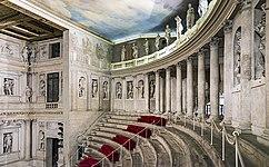 Teatro Olimpico, Vicenza (1580-1584)