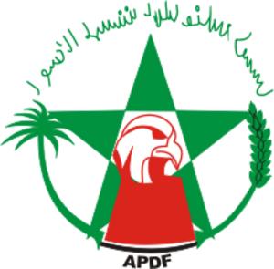 Politics of Khuzestan Province - Logo of Ahwazi Democratic Popular Front (AADPF).
