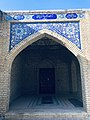 Iraj Afshar Tomb E3888.jpg