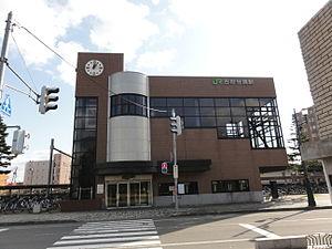 Ishikari-Tōbetsu Station - The north entrance of Ishikari-Tōbetsu Station in October 2012