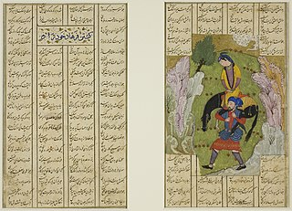 Farhad Carrying Shirin and Her Horse, from a copy of the Khamsa of Nizami