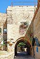 Israel-04699 - Back Road Jaffa (33624106206).jpg