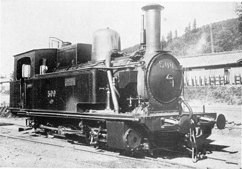 国鉄3900形蒸気機関車 - Wikiwan...