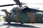 JGSDF UH-60JA 20080518-01.JPG