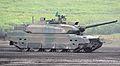 JGSDF type10 Tank higashi fuji Firing Space.JPG