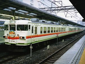 167 series - A refurbished JR East set in July 1992