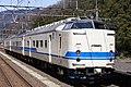 1 / 国鉄419系・715系電車