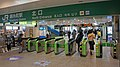 JR Sobu-Main-Line Kinshicho Station North Gates.jpg