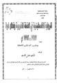 JUA0543877.pdf