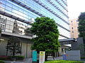 Japan Mutual Aid Association of Public School Teachers Headquarters.JPG