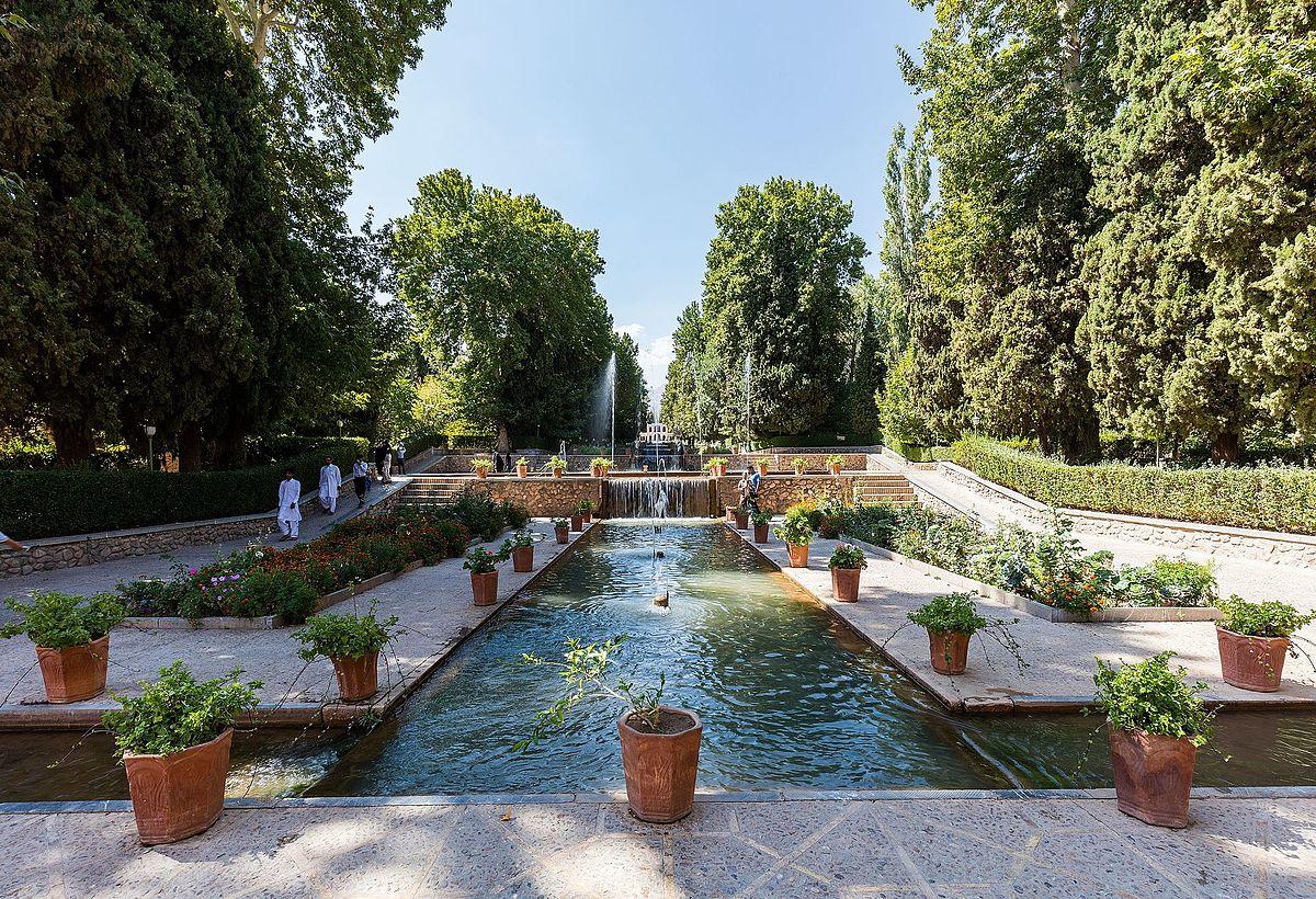 Jardin de shahzadeh wikip dia for Jardin wikipedia