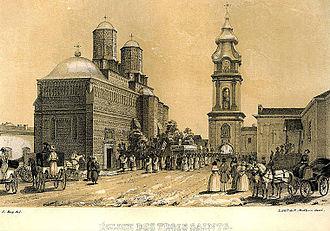Trei Ierarhi Monastery - Trei Ierarhi Church and Tower in 1845