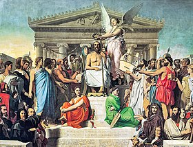 Jean Auguste Dominique Ingres, Apotheosis of Homer, 1827.jpg
