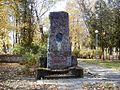 Jelgava, Ā. Alunāna kapa piemineklis 2000-10-06 - panoramio.jpg