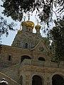 Jerusalem, St Mary Magdalene Church.jpg