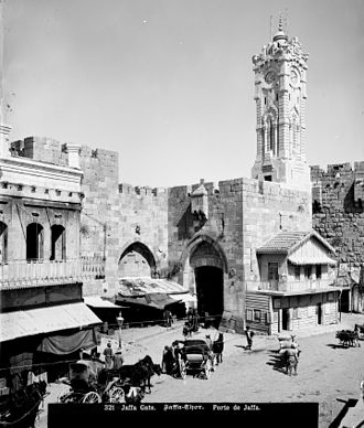 Jaffa Gate - The Ottoman clock tower stood between 1908 and 1922.