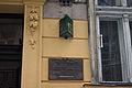 Jerzy Turowicz (Polish journalist) commemorative plaque, 7 Sobieskiego street, Krakow, Poland.jpg