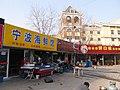 Jiangning, Nanjing, Jiangsu, China - panoramio (132).jpg