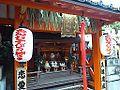 Jishu-jinja Shintô Shrine - Ryôen-Daikoku.jpg