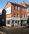 John's Fish Bar, Cardiff Road, Newport - geograph.org.uk - 1597407.jpg