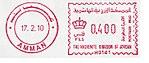 Jordan stamp type A4.jpg