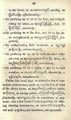 Judson Grammatical Notices 0063.png
