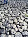 Küstenschutz Basalt.jpg